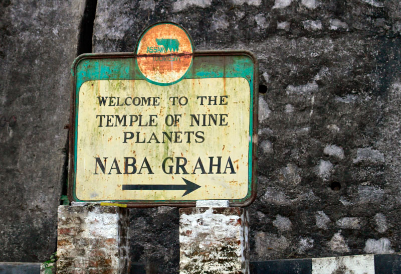 Welcome sign of Nbagraha temple