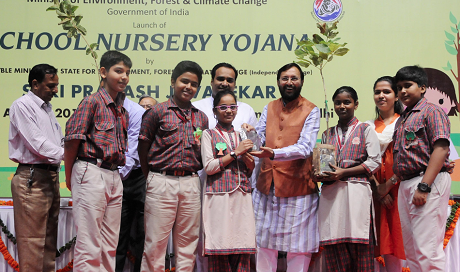 School Nursery Yojana II
