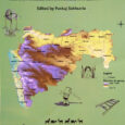 "The State of Wildlife and Protected Areas in Maharashtra Edited by Pankaj Sekhsaria I have been trying to review the book ""The State of Wildlife and Protected Areas in Maharashtra"" edited by Pankaj Sekhsaria for […]"